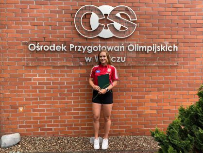 Młodzieżowe Mistrzostwa Świata w wioślarstwie